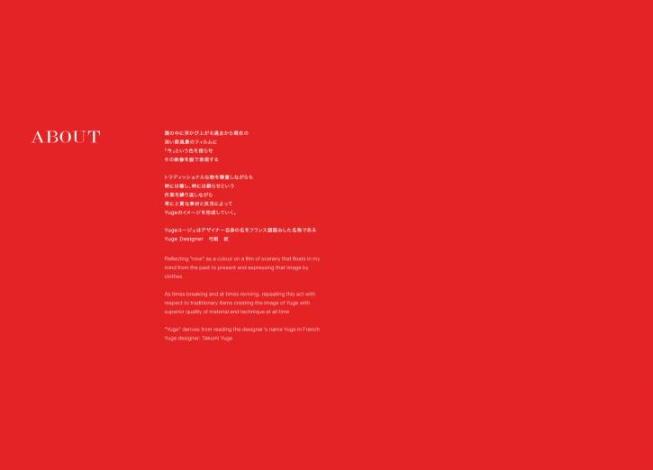 スクリーンショット 2014-07-11 15.07.50