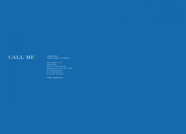 スクリーンショット 2014-07-11 15.07.56