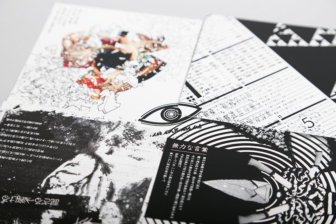 CHAKKAMEN CD