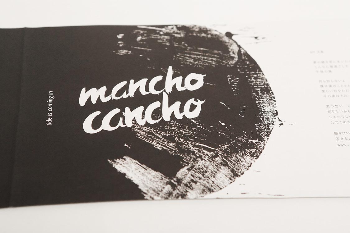 mancho cancho