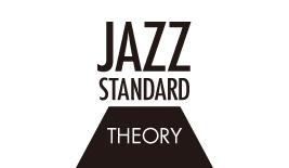 JAZZ STANDARD THEORY