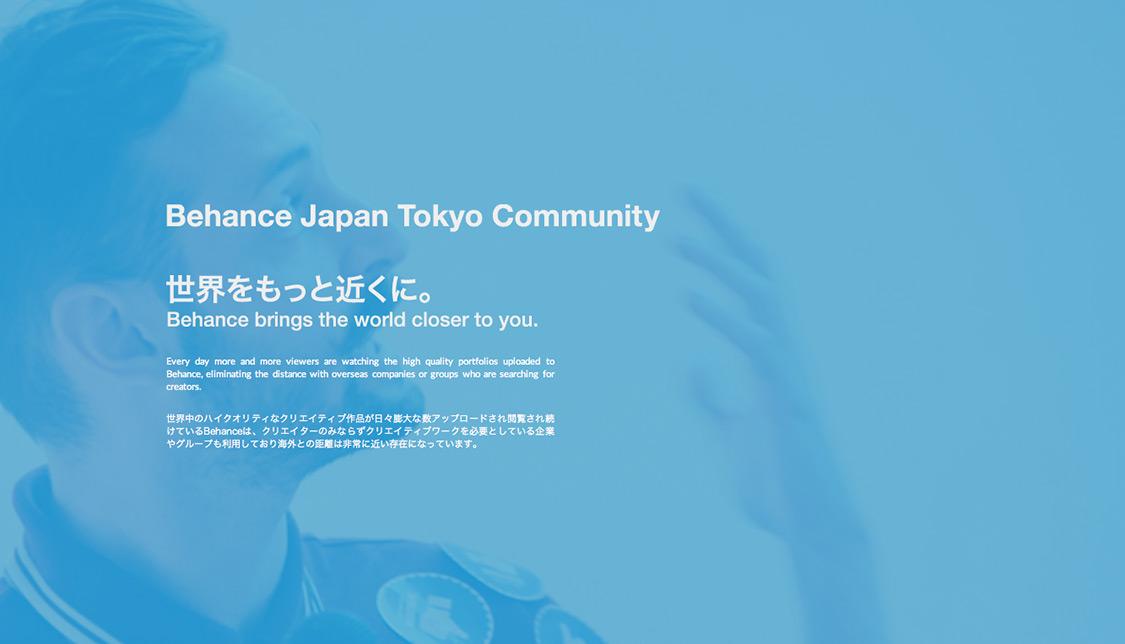 Behance Japan Tokyo Community